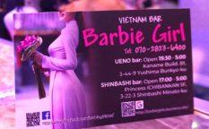 ベトナムバーBarbie Girl 新橋店