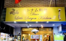 Little Saigon Kitchen
