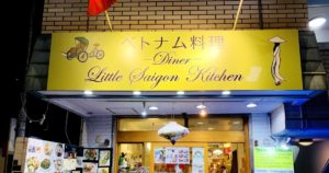 Little Saigon Kitchen